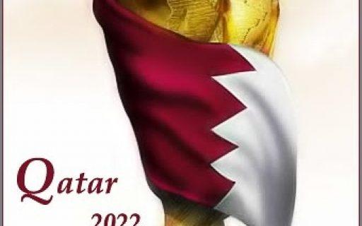 Чемпионат мира по футболу 2022 в Катаре