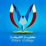 Наши инструктора рукопашного боя в Колледже полиции в Катаре!