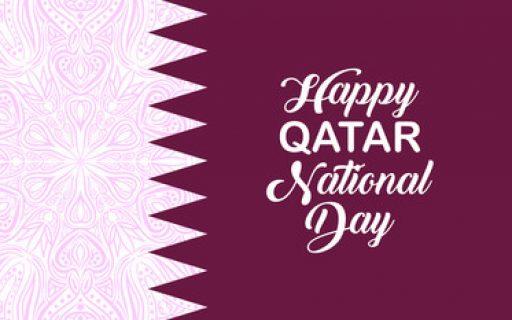 National Day of Qatar 2017